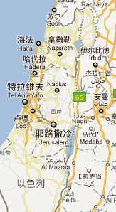 Map of Israel in Chinese