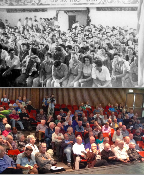 Top: Erez training group, 1947, whose members served later in the Yiftah Bridge that conquered Lydda. Bottom: Galili Center audience for the panel on Lydda, 2014.