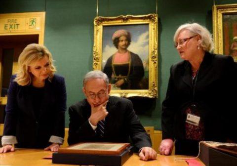 The Netanyahus view the original Balfour Declaration.